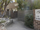 Photo - 1/25 Owen Crescent, Lyneham ACT 2602  - Image 13