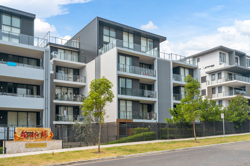 228/1 Cliff Road, Epping NSW 2121