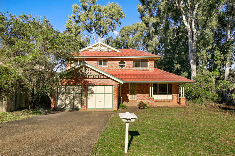 25 Fern Circuit East Menai NSW 2234